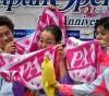 この画像は、サイトの記事「フィギュアスケート ジャパンオープン2015 おすすめ YouTube視聴無料動画 まとめてご紹介!」のイメージ写真画像として利用しています。