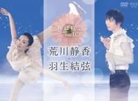 この画像は、サイトの記事「フィギュアスケート 荒川静香 おすすめ YouTube視聴無料動画 まとめてご紹介!」のイメージ写真画像として利用しています。