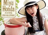 この画像は、サイトの記事「スケート 本田望結 おすすめ YouTube視聴無料動画 まとめてご紹介!」のイメージ写真画像として利用しています。