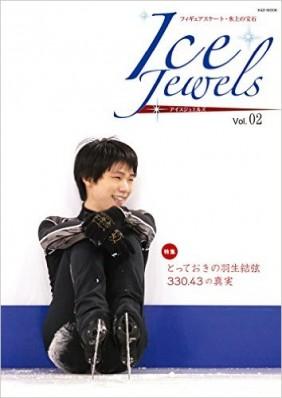 この画像は、サイトの記事「羽生結弦 NHK杯国際フィギュアスケート競技大会 2015 おすすめ YouTube視聴無料動画 まとめてご紹介!」のイメージ写真画像として利用しています。