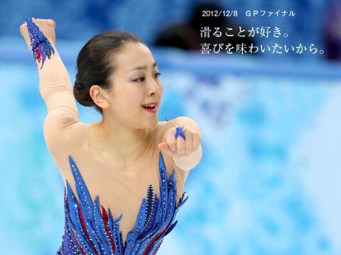 この画像は、サイトの記事「浅田真央 ソチ フリー ネットやTVで話題 YouTube注目無料視聴動画ご紹介!」のイメージ写真画像として利用しています。