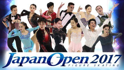 この画像は、サイトの記事「ジャパンオープン フィギュア 2017 ネットで話題 YouTube注目無料視聴動画ご紹介!」のイメージ写真画像として利用しています。