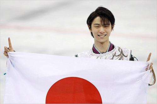 この画像は、サイトの記事「オリンピック フィギュアスケート ネットで話題 YouTube注目無料視聴動画ご紹介!」のイメージ写真画像として利用しています。